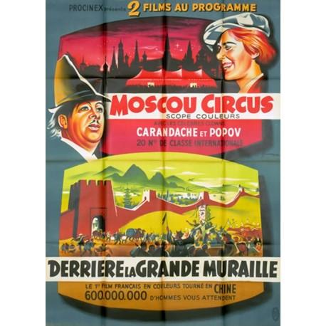 Moscou circus,derriere la grande muraille 60x80