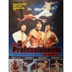 Trois professionnels du kung fu (les) 120x160